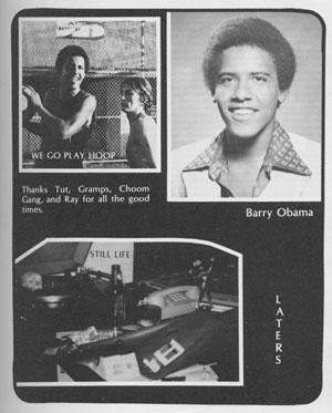 Barry-Obama-sm.jpg