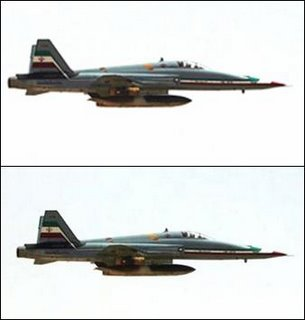 IranianAirForce.JPG