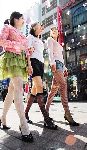 Miniskirts.jpg