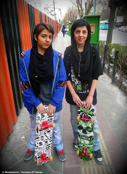 Tehran Skater Girls.jpg